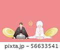 正座でお辞儀をする夫婦 - 和装結婚式イメージ(紋付羽織袴・白無垢) 56633541