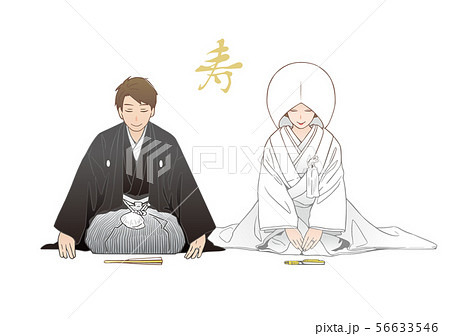 正座でお辞儀をする夫婦 - 和装結婚式イメージ(紋付羽織袴・白無垢) 56633546