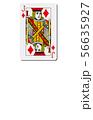 トランプダイヤ11 56635927