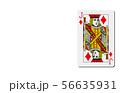 トランプダイヤ11 56635931