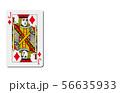 トランプダイヤ11 56635933