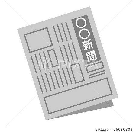 新聞 アイコン 56636803