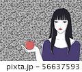 林檎を持つ女性 ベタ塗 56637593