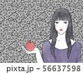 林檎を持つ女性 水彩 56637598