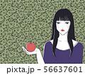 林檎を持つ女性 緑ベタ塗 56637601
