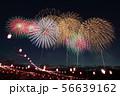 東京 花火大会 56639162