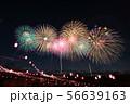 東京 花火大会 56639163