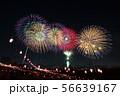 東京 花火大会 56639167