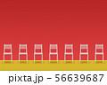 白い椅子-ビビッド-無人-面接-就職活動-面談 56639687