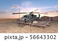 ヘリコプター 56643302