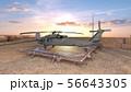 ヘリコプター 56643305