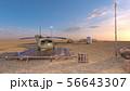 ヘリコプター 56643307