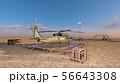 ヘリコプター 56643308