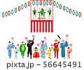 仮装盆踊り。日本の伝統行事。ベクター素材 56645491