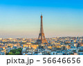 skyline of paris with eiffel tower at dusk 56646656