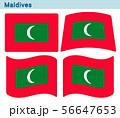 「モルディブの国旗」4個の形のアイコンデザイン 56647653