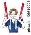 スポーツ観戦-応援する男性 56649995