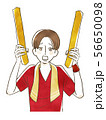 スポーツ観戦-応援する男性 56650098