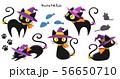 黒猫4(ベタ) 56650710