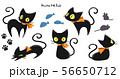 黒猫5(ベタ) 56650712