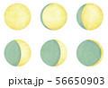 月の満ち欠け_緑 56650903