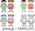 人物 子供 こども 子ども 少年 少女 男の子 女の子 男女 デフォルメ 可愛い かわいい POP 56651133