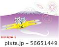 富士と花火と猫型ドローンに乗るネズミくん 黄 飛行ライン 56651449