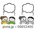 人物,子供,こども,子ども,少年,少女,男の子,女の子,男女,デフォルメ,可愛い,かわいい,POP, 56652400