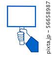 プラカード 56658987