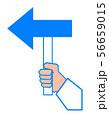 矢印を持つ人 56659015