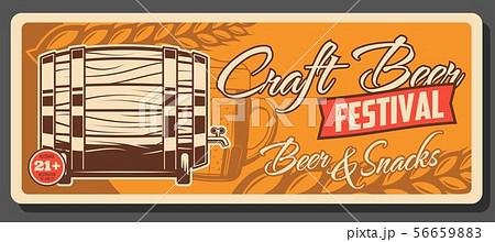 Retro beer wooden barrel, craft beer festival 56659883