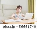 若い女性 ノートパソコン 勉強 56661740