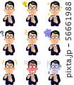 スマートフォンを操作する眼鏡をかけたビジネスマンの9種類の表情 56661988