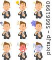 スマートフォンを操作する若いビジネスマンの9種類の表情 56661990