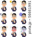 スマートフォンを操作する眼鏡をかけた男性の9種類の表情 56661991