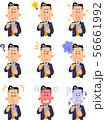 スマートフォンを操作する男性の9種類の表情 56661992