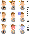 スマートフォンを操作する若い男性の9種類の表情 56661993