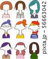 9種類の匿名の女性の上半身1 56663042