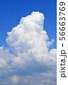 夏の大空 巨大な入道雲 56663769