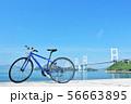 四国 愛媛県 青空のしまなみ海道と自転車 56663895