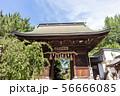 八坂神社(やさかじんじゃ)福岡県北九州市小倉北区城内2-2(小倉城内) 56666085