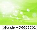ライトグリーンのウェーブ(アブストラクト背景)  56668702