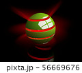 Abstract blue glowing spiral sphere with red rays, 56669676