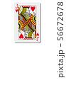 トランプハート11 56672678