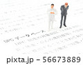 DPCデータベース 56673889