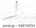 介護保険総合データベース 56674034