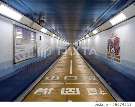 関門トンネルの人道 56674212