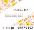 秋色の花もようのフレーム 56675452