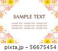秋色の花もようのフレーム 56675454