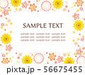 秋色の花もようのフレーム 56675455